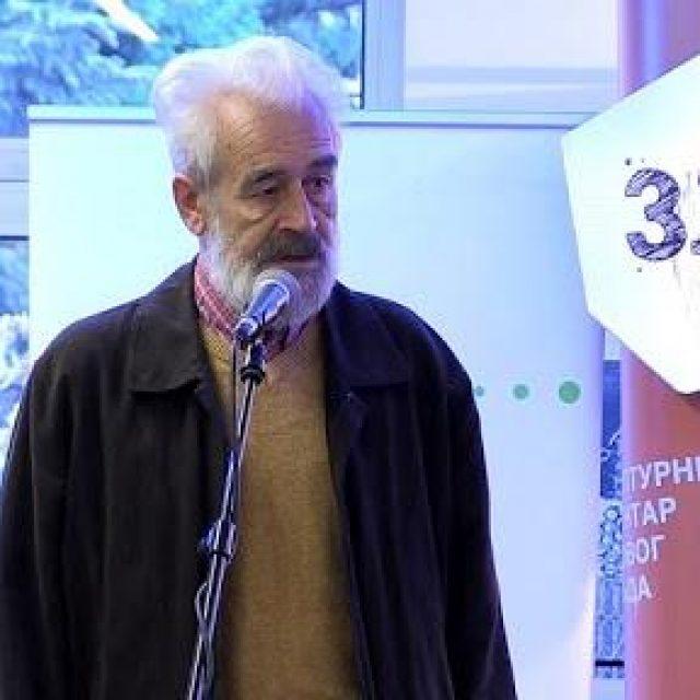 Поштованој публици препоручујемо да прочита есеј чувеног песника Ђорђа Сладоја о Брани Петровићу