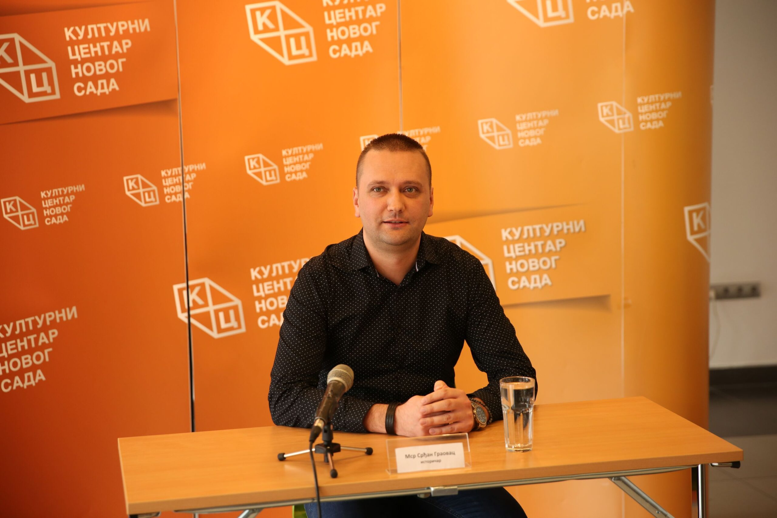 """Предавање Срђана Граовца на тему """"Ослобођење Косова 1912. године"""" можете погледати на Jутјуб каналу КЦНС"""