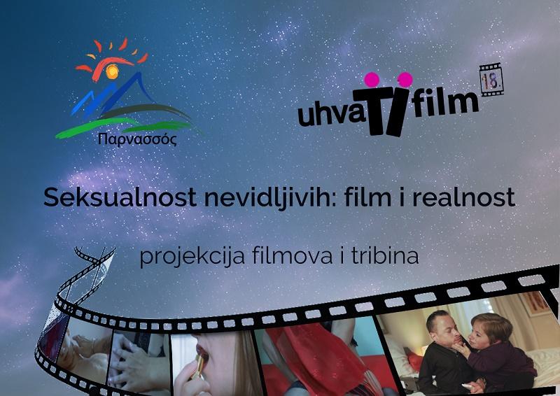 O SEKSUALNOSTI ŽENA SA INVALIDITETOM – TRIBINA I FILMOVI