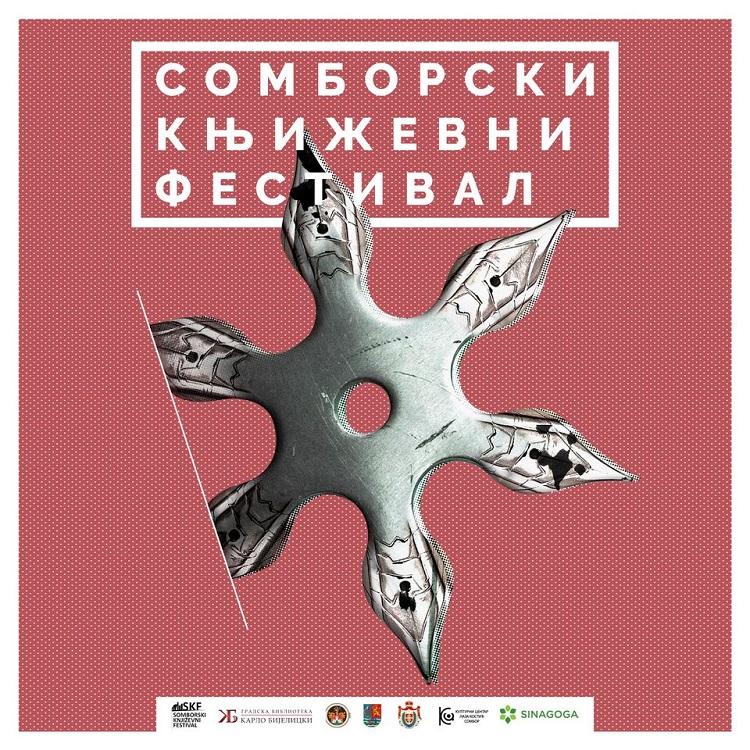СОМБОРСКИ КЊИЖЕВНИ ФЕСТИВАЛ 2020.
