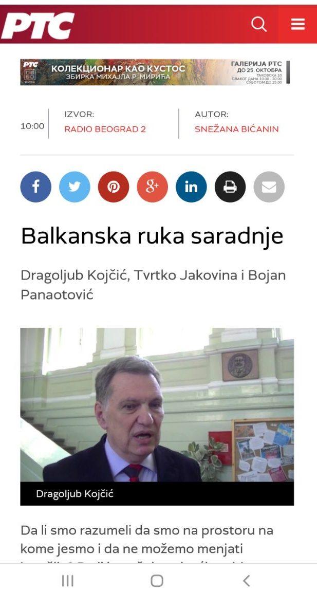 """Директор КЦНС гост у емисији """"Балканска рука сарадње"""" на Радио Београд 2"""