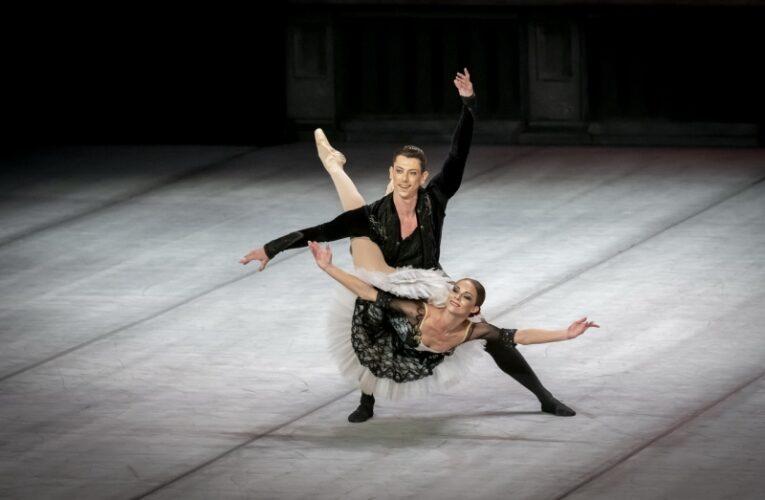 """""""БАЛЕТСКИ БИСЕРИ"""" балетски гала концерт"""