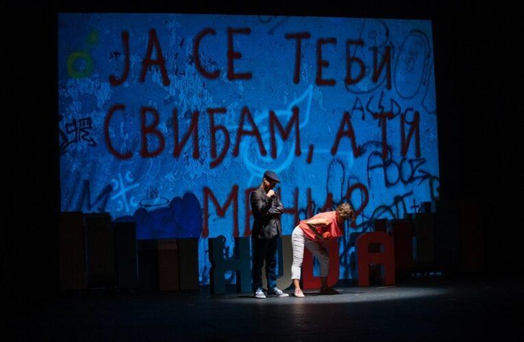 UZBUDLJIV  VIKEND  U  NOVOSADSKIM  POZORIŠTIMA Pozor! Pozorište! - piše Dragoljub Selaković