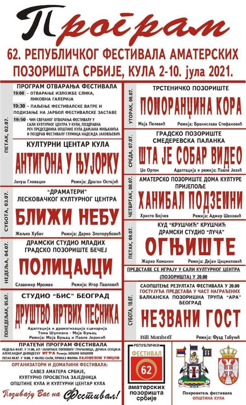 ФЕСТИВАЛ АМАТЕРСКИХ ПОЗОРИШТА СРБИЈЕ ОД  2. ЈУЛА У КУЛИ