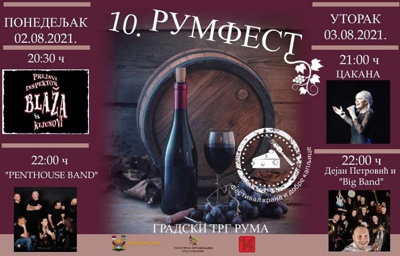 ЈУБИЛАРНИ 10. РУМФЕСТ