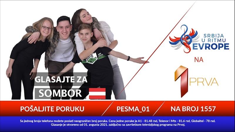 """ПОЧЕЛО ГЛАСАЊЕ У ТАКМИЧЕЊУ""""СРБИЈА У РИТМУ ЕВРОПЕ"""""""