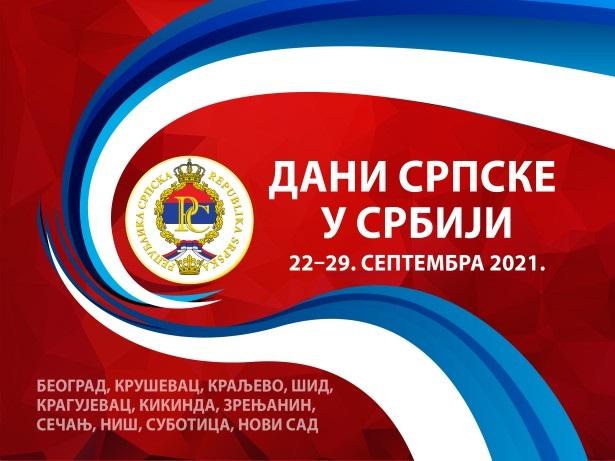 ДАНИ СРПСКЕ У СРБИЈИ 2021