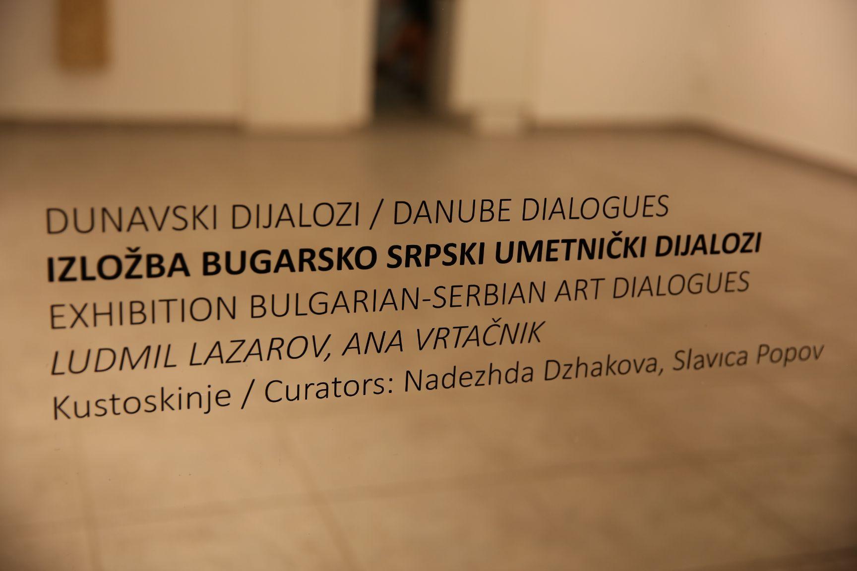 Дунавски дијалози у Културном центру Новог Сада